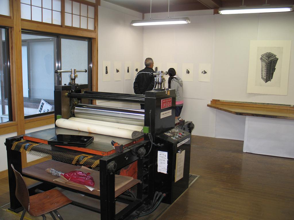 Ecke Ausstellung Itsukaichi