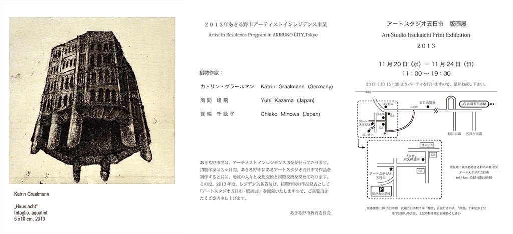 Akiruno Einladungskarte
